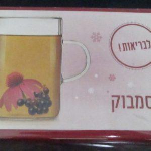 תה אכינצאה וסמבוק