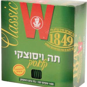 תה ויסוצקי 1.5 גרם