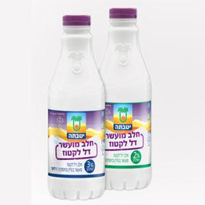 חלב דל לקטוז בבקבוק