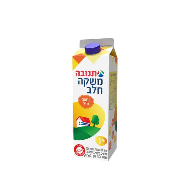 חלב הומוגני וניל תנובה