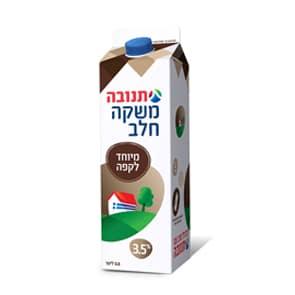 חלב הומוגני לקפה תנובה