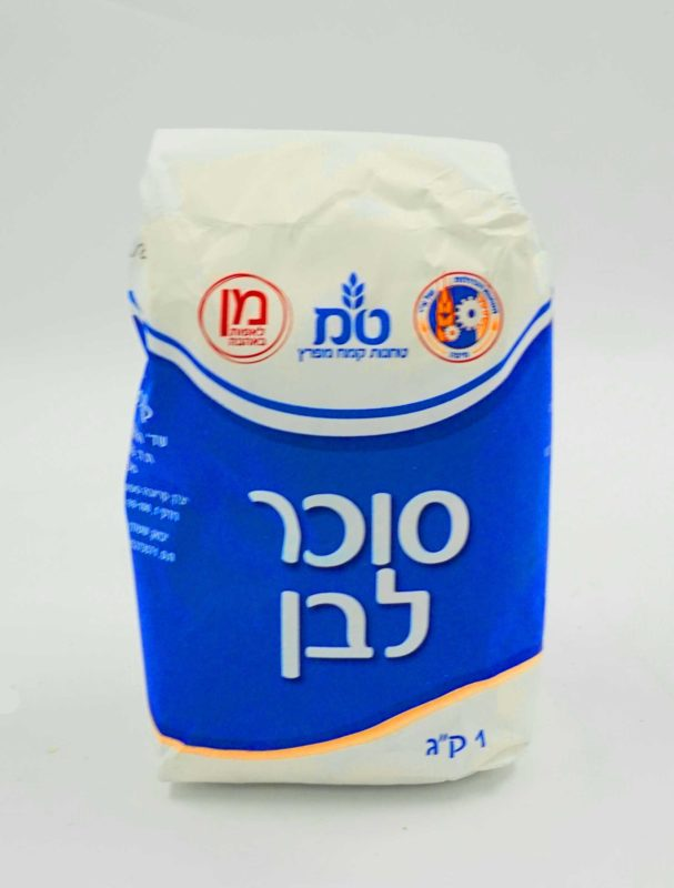 סוכר לבן 1 קילו בשקית